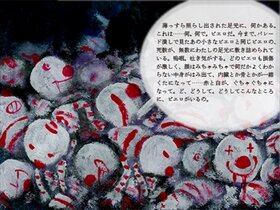 ソラミミ×DIAMOND Game Screen Shot4