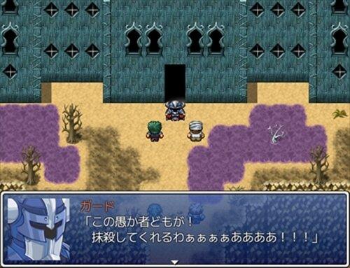 スーパークエスト Game Screen Shot4