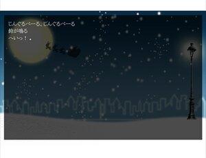 Xデー Game Screen Shot