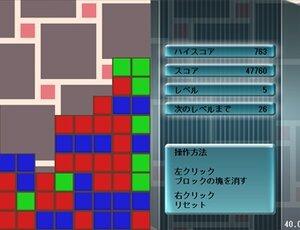 チェイスタイル Game Screen Shot