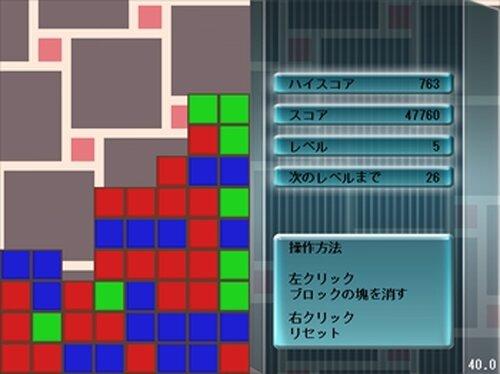 チェイスタイル Game Screen Shots