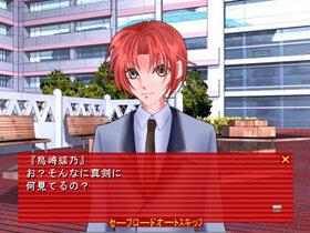 完全制圧宣言 Game Screen Shot3