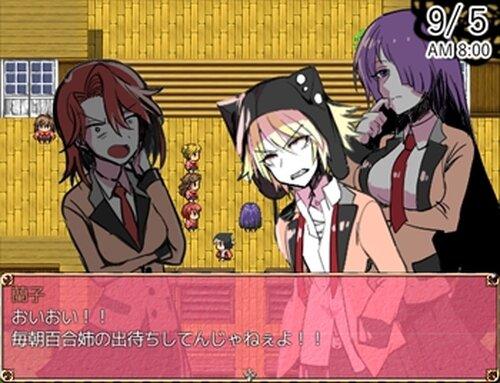 白薔薇学園殺人事件 Game Screen Shot2