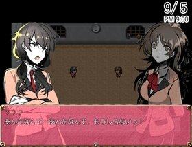 白薔薇学園殺人事件 Game Screen Shot3