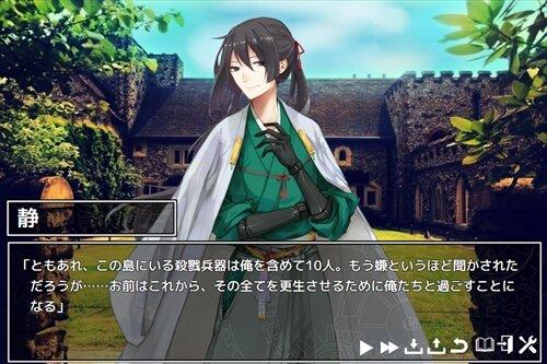 殺戮兵器更生計画(Ver2.00) Game Screen Shot