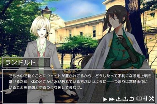 殺戮兵器更生計画(Ver2.00) Game Screen Shot2