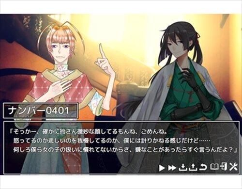 殺戮兵器更生計画(Ver2.00) Game Screen Shots