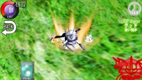 あばれ勇者にぅにぅ3 ~光の騎士~ ver1.0.7.0 Game Screen Shot