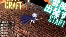 あばれ勇者にぅにぅ3 ~光の騎士~ ver1.0.7.0 Game Screen Shot2
