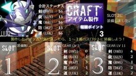 あばれ勇者にぅにぅ3 ~光の騎士~ ver1.0.7.0 Game Screen Shot3