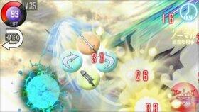あばれ勇者にぅにぅ3 ~光の騎士~ ver1.0.7.0 Game Screen Shot4