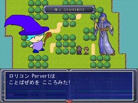 幼魔のロリコンスレイヤー Game Screen Shot3