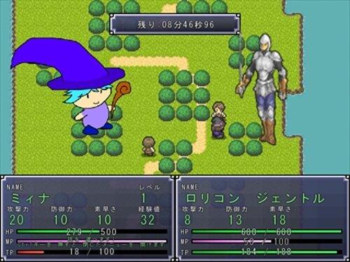幼魔のロリコンスレイヤー Game Screen Shots