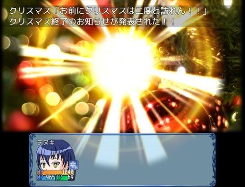 企画:迅愚瑠辺瑠 Game Screen Shot1