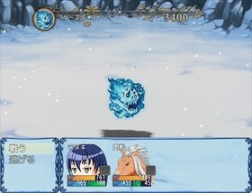 企画:迅愚瑠辺瑠 Game Screen Shot5