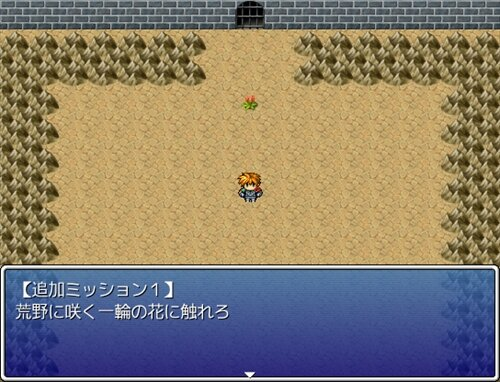 退屈クエスト+ Game Screen Shot1