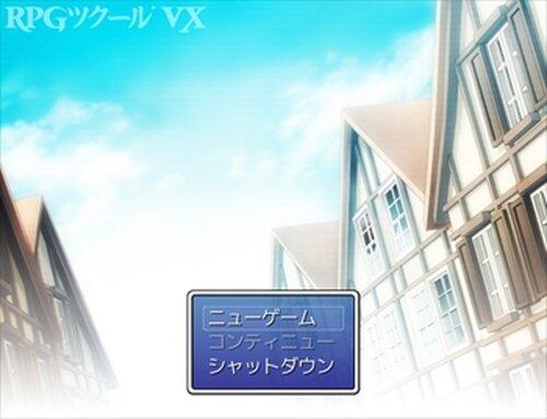 退屈クエスト+ Game Screen Shot2