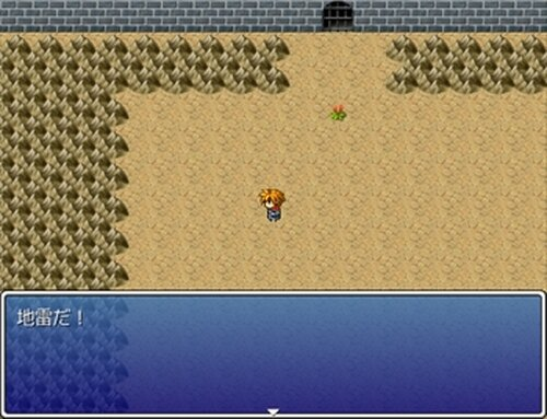 退屈クエスト+ Game Screen Shots