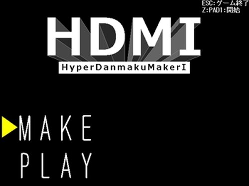 HyperDanmakuMakerI Game Screen Shot2