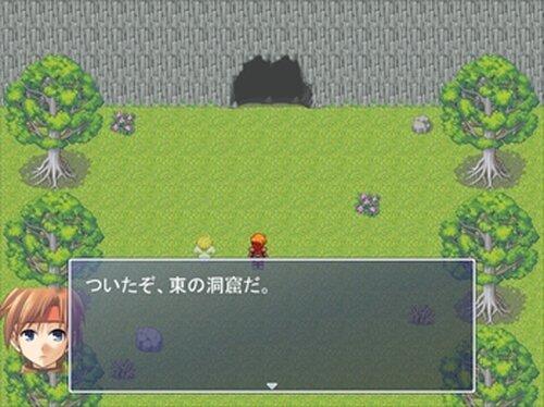 TENKEI Game Screen Shot5