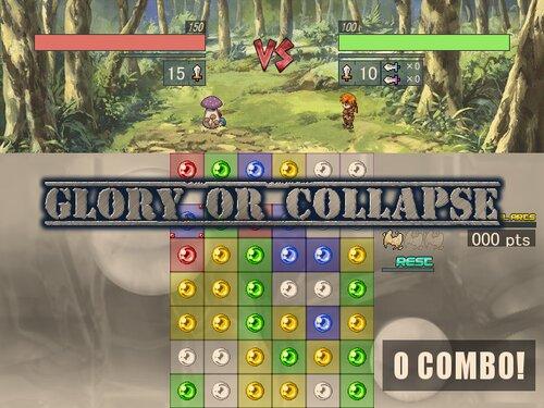 TENKEI Game Screen Shots