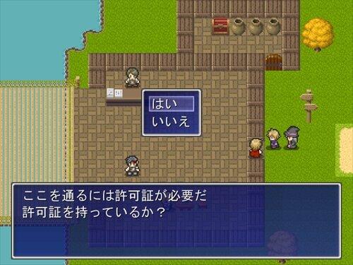 ゆーしゃ 物語 Game Screen Shot