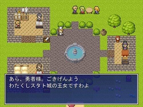 ゆーしゃ 物語 Game Screen Shot3