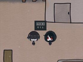 夜にまようの Game Screen Shot3