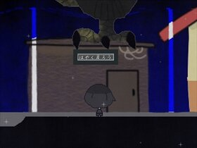 夜にまようの Game Screen Shot4