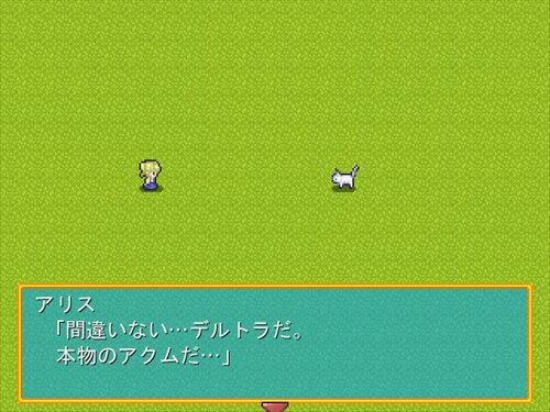 Alice Adventure in the Chaos_体験版 Game Screen Shot1
