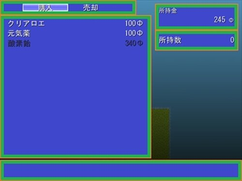 Alice Adventure in the Chaos_体験版 Game Screen Shot4