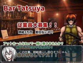 監禁アサシンちゃん Game Screen Shot4