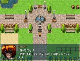 監禁アサシンちゃん Game Screen Shot5
