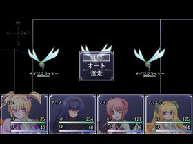 WEIRD WIRED WORLD Game Screen Shot4