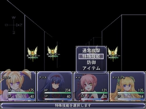 WEIRD WIRED WORLD Game Screen Shots