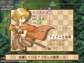 ティルキッス ~Princess Shade~ Game Screen Shot3