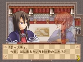 ティルキッス ~Princess Shade~ Game Screen Shot4