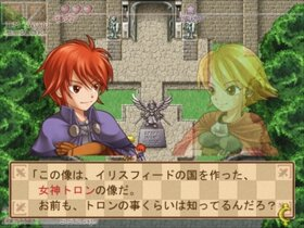 ティルキッス ~Princess Shade~ Game Screen Shot5