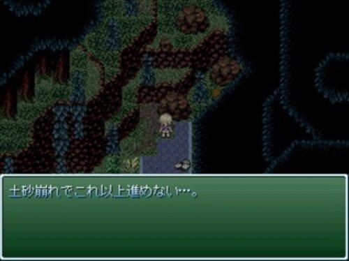 赤い村 Game Screen Shot3