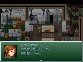 赤い村 Game Screen Shot5
