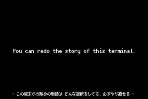 ほろびのゆりかご Game Screen Shot2