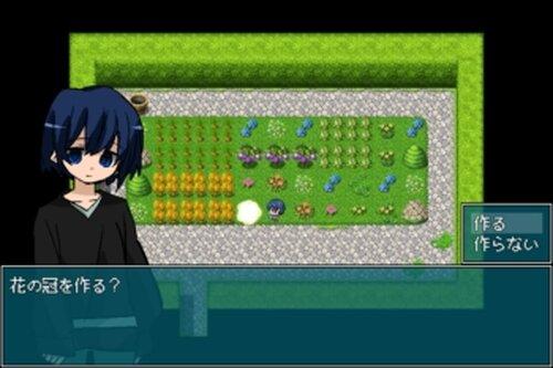 ほろびのゆりかご Game Screen Shot4