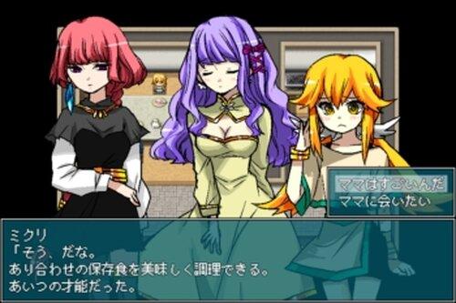 ほろびのゆりかご Game Screen Shot5