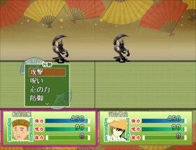 徒然なるままに:自分探しの旅(徒然草番外編) Game Screen Shot5
