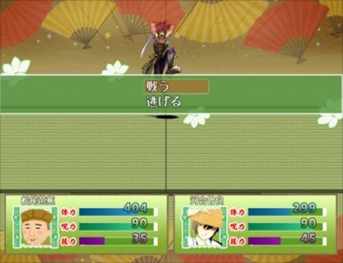 徒然なるままに:自分探しの旅(徒然草番外編) Game Screen Shots
