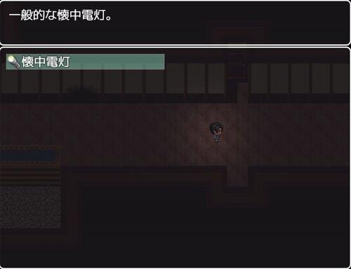 ミステリードーム 3: 雪瑞葉の消失 【DL版】 Game Screen Shot2