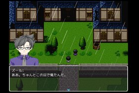 ミステリードーム 3 【DL版】 Game Screen Shot3
