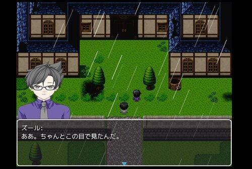 ミステリードーム 3: 雪瑞葉の消失 【DL版】 Game Screen Shot3