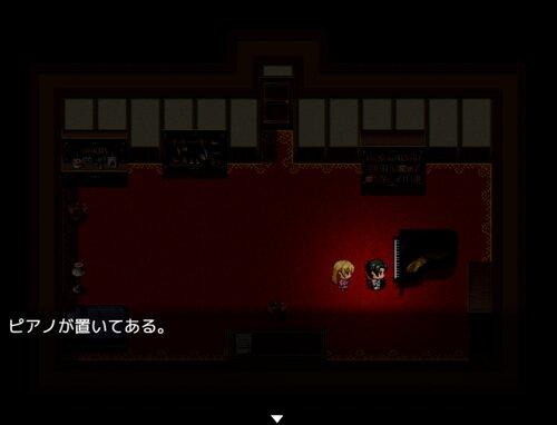 ミステリードーム 3 【DL版】 Game Screen Shot4