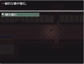 ミステリードーム 3 【DL版】 Game Screen Shot5